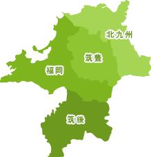 「福岡県」の画像検索結果
